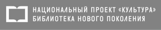 Библиотека им. Х. Ямашева
